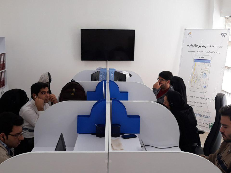 شرکت طلایه داران ارتباطات هوشمند آینده